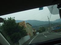 2007_0507t20002